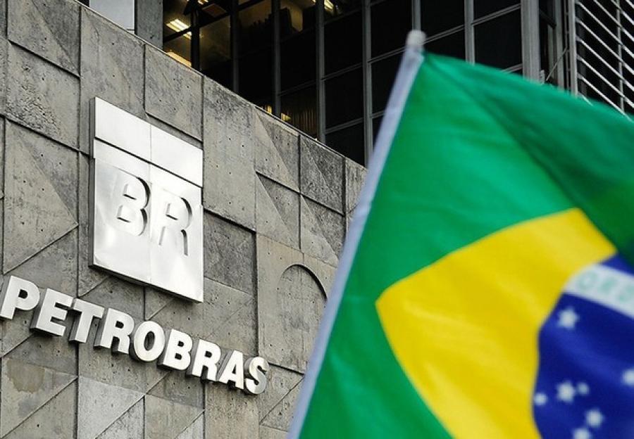 Resultado de imagem para Petrobras apresenta resultados do primeiro trimestre de 2019