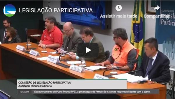 FUP participa de audiência sobre equacionamento do Plano Petros e privatização da Petrobrás